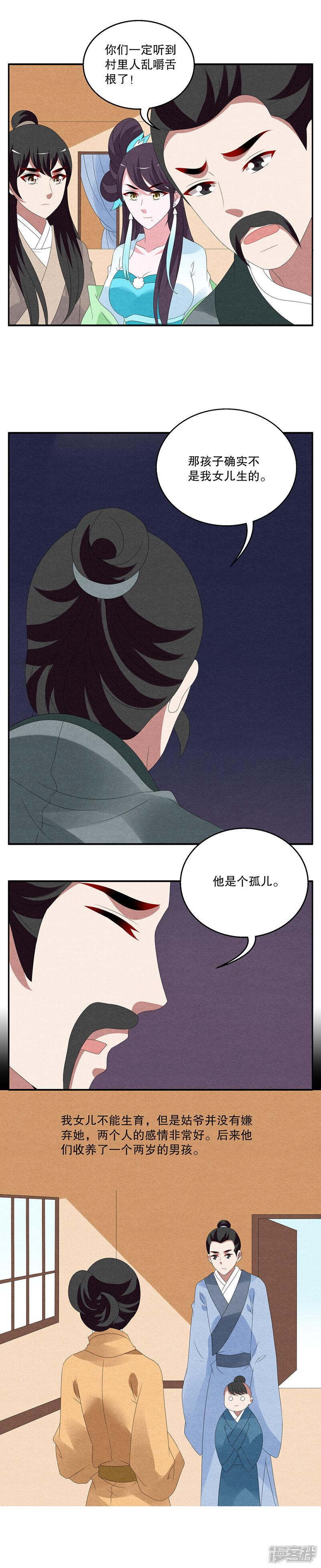 洛小妖92930012.JPG
