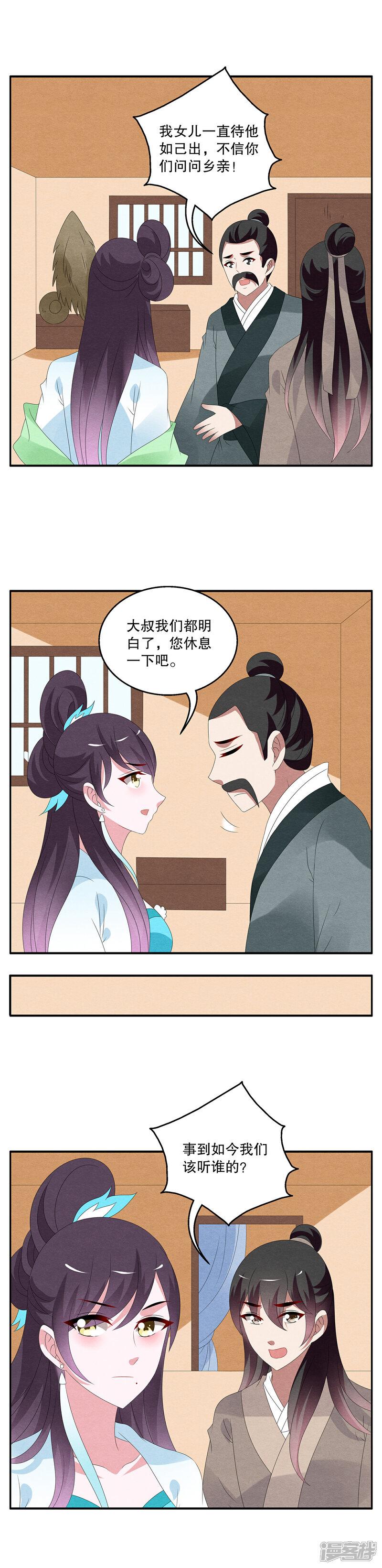 洛小妖92930013.JPG