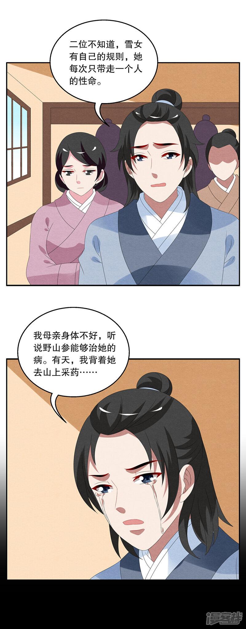 洛小妖90910001-2.JPG