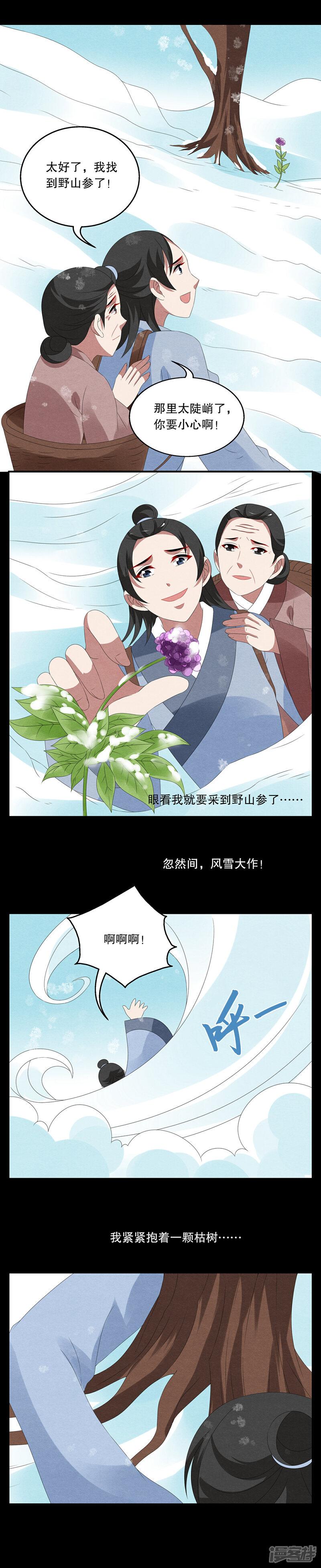 洛小妖90910002.JPG