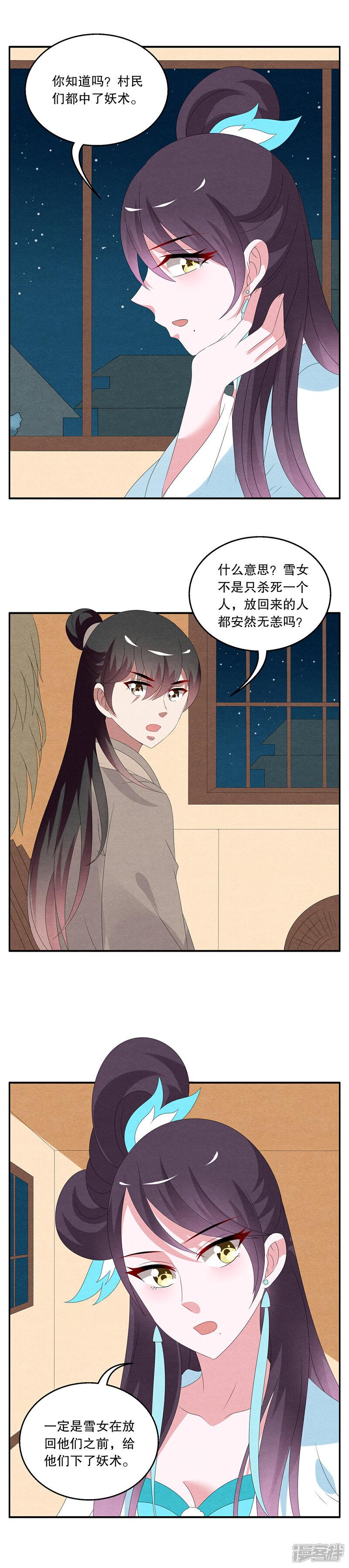 洛小妖90910006.JPG