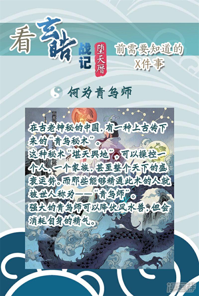 001青乌师2.jpg