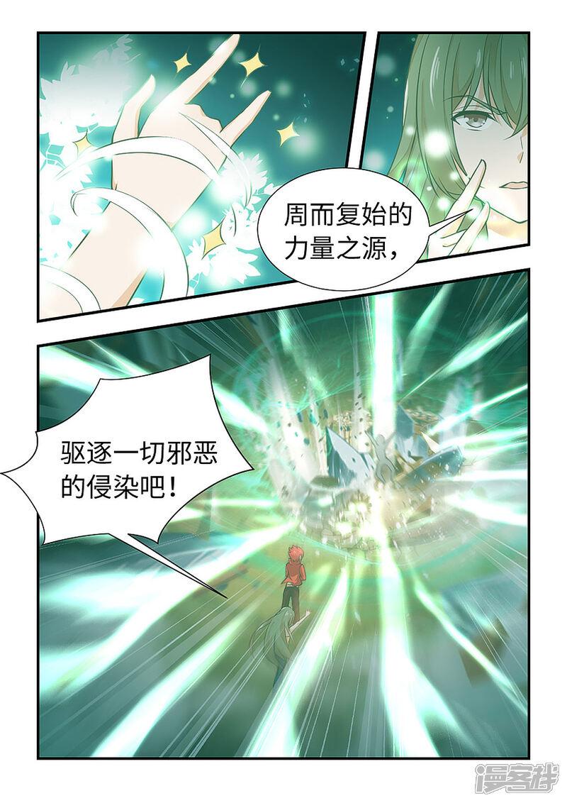 02 副本.jpg