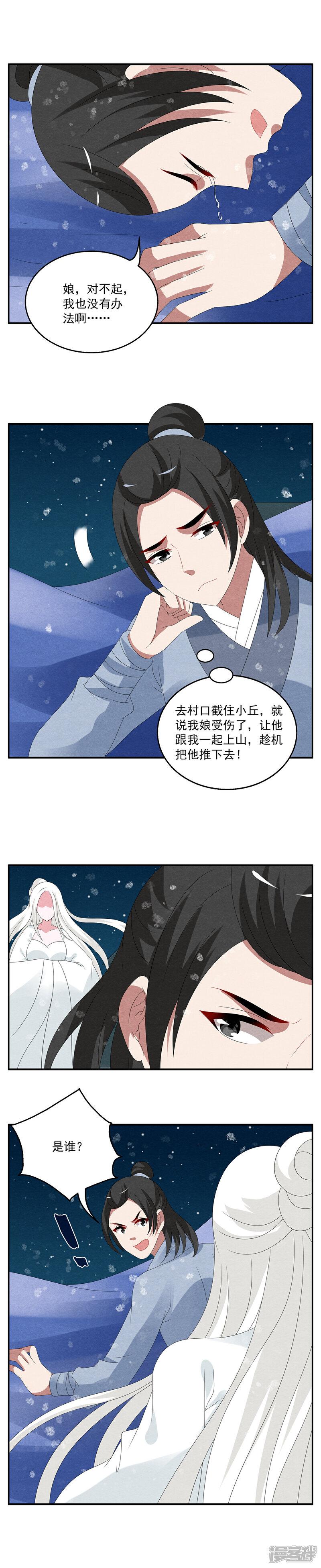 洛小妖96970005.JPG