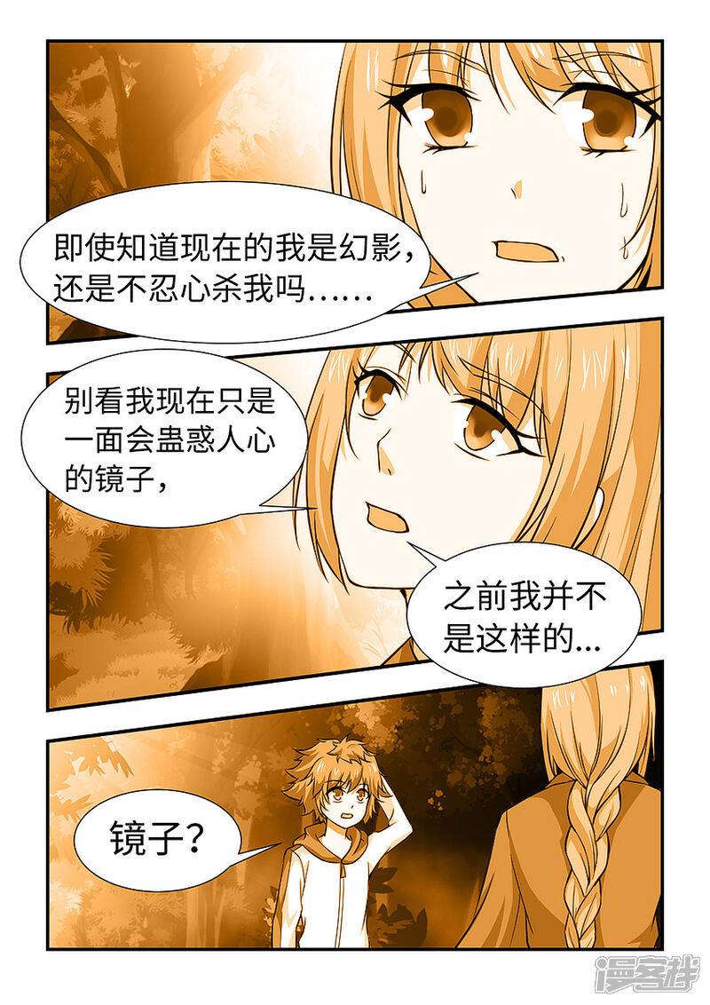 03 副本.jpg
