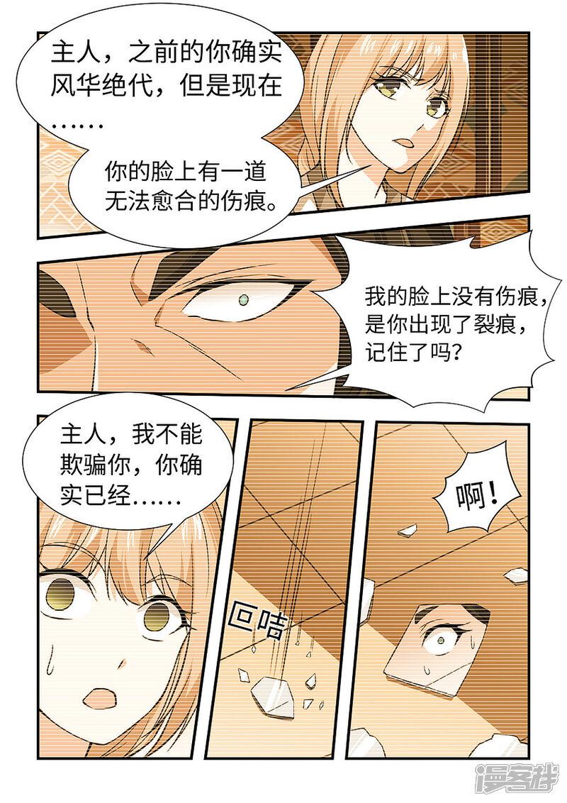 06 副本.jpg