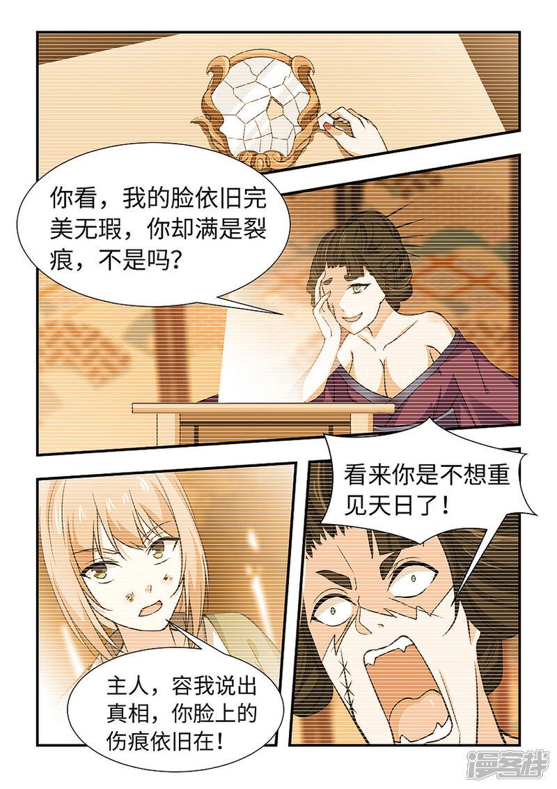 09 副本.jpg