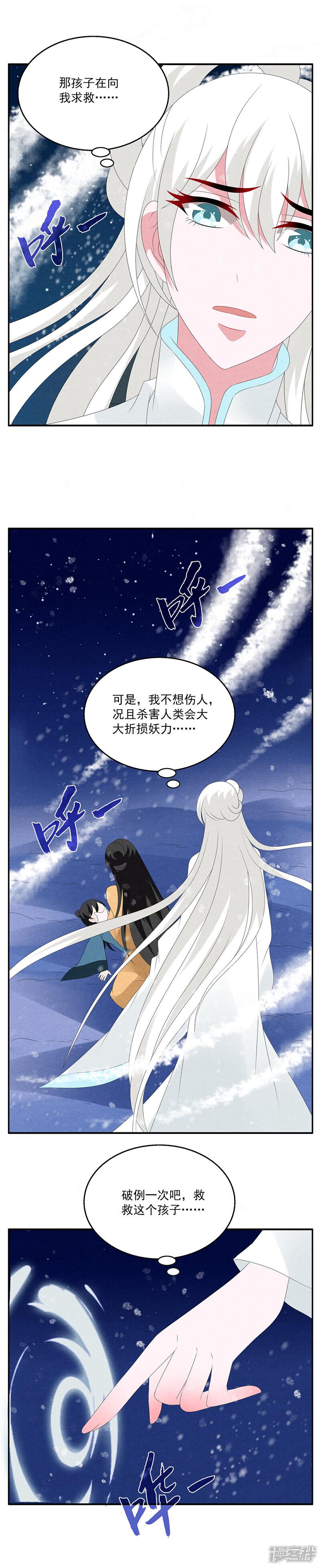 洛小妖98990003.JPG