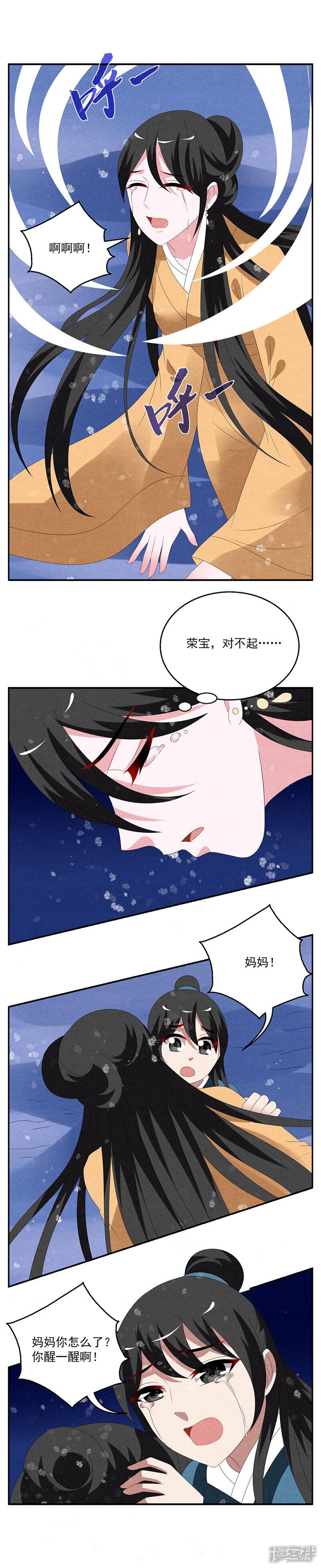 洛小妖98990004.JPG