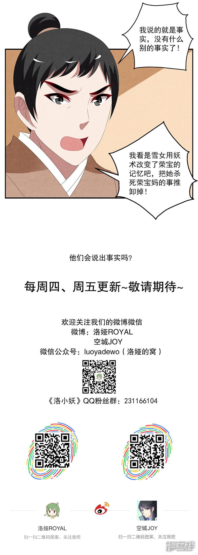 洛小妖98990007-2.jpg