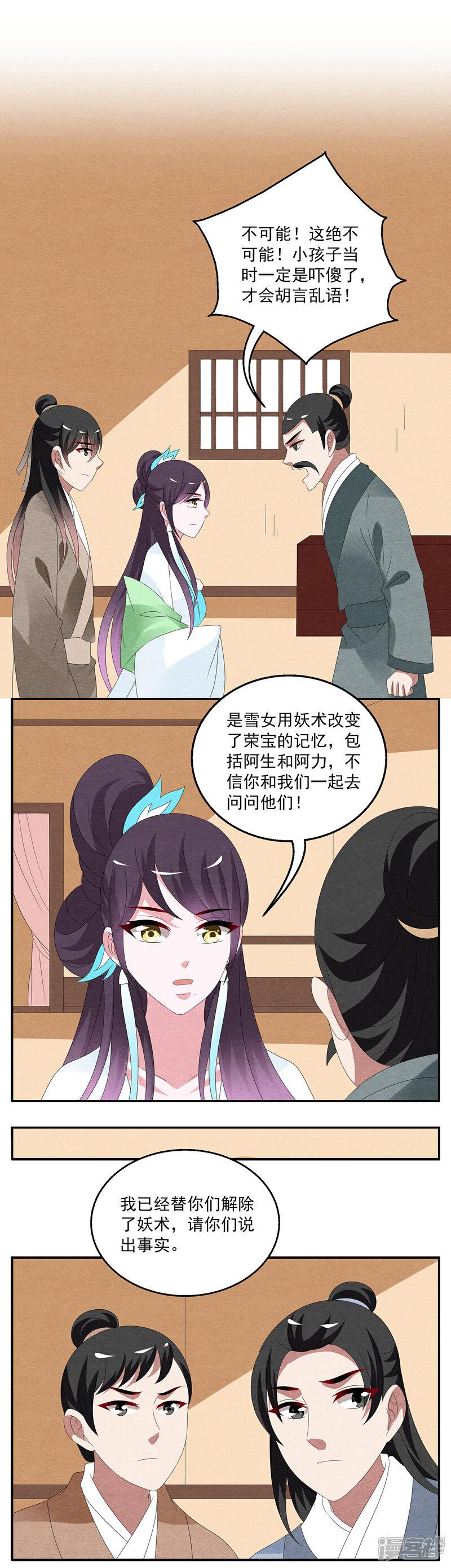 洛小妖98990007-1.jpg