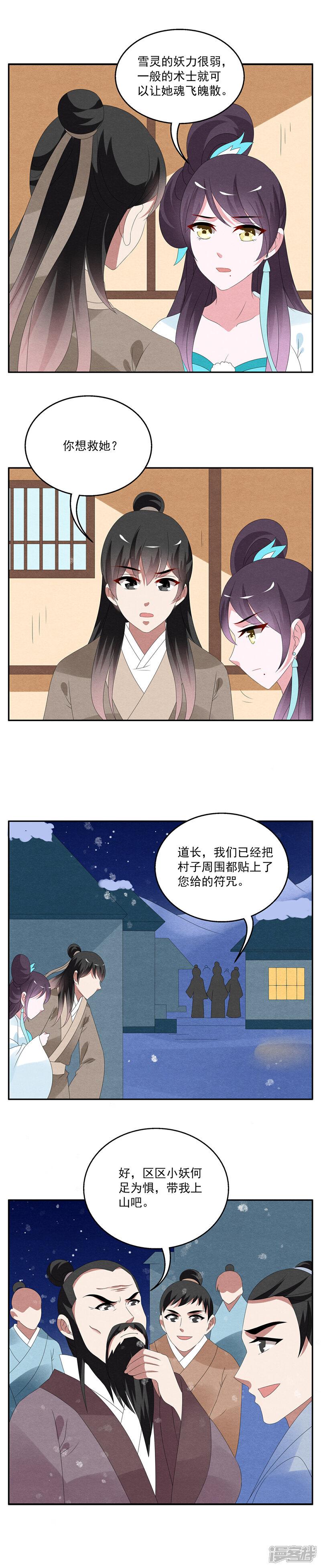 洛小妖98990009.JPG