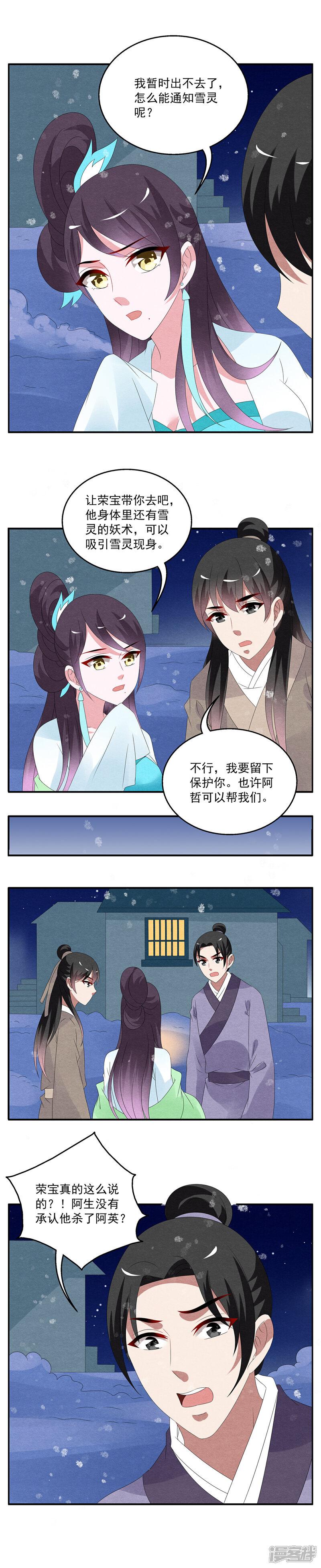 洛小妖98990010.JPG
