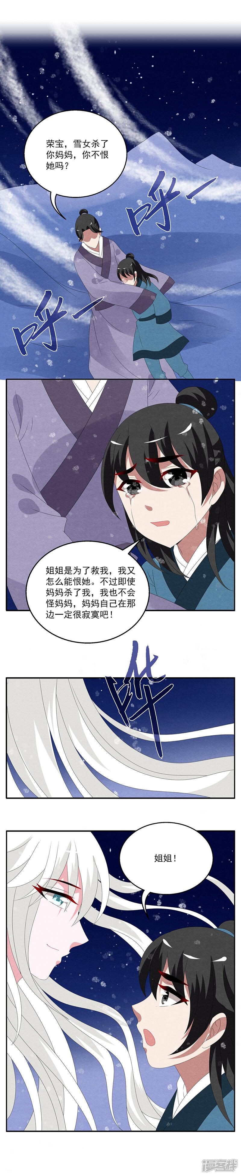 洛小妖98990012.JPG