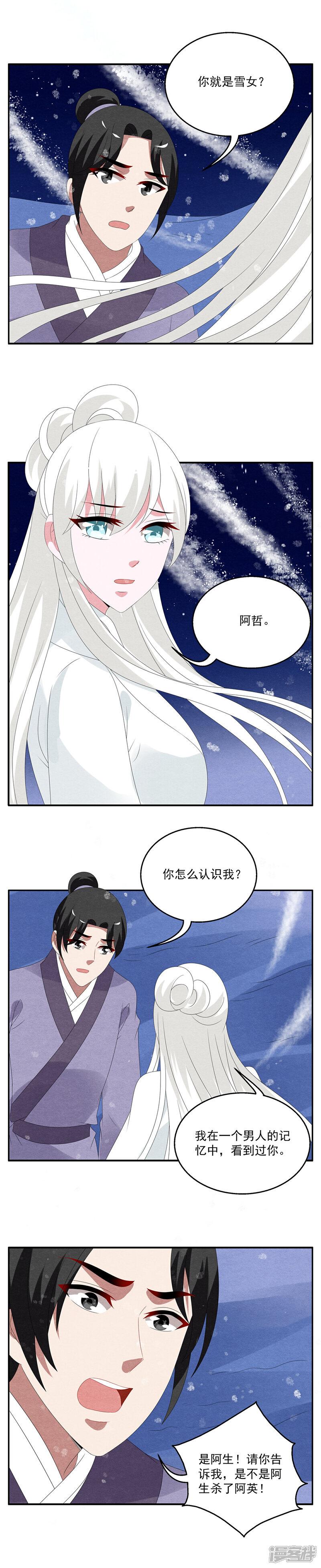 洛小妖98990013.JPG