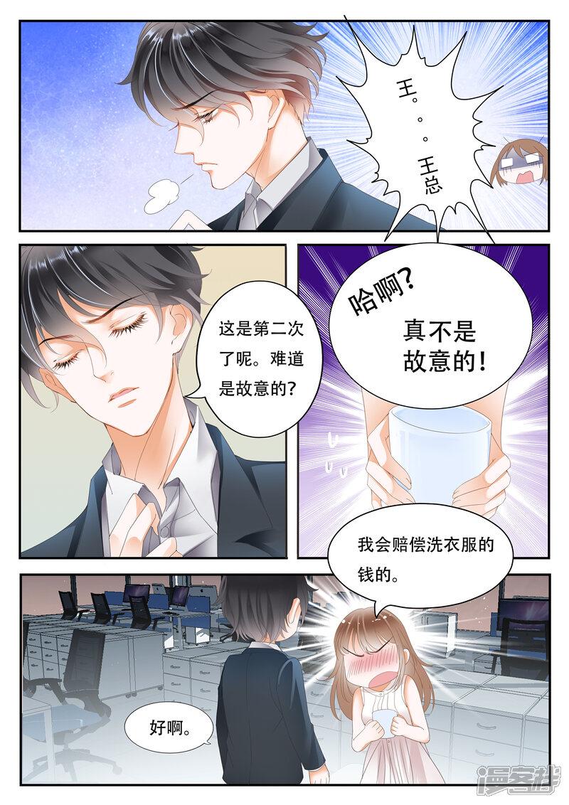08 - 08副本.jpg