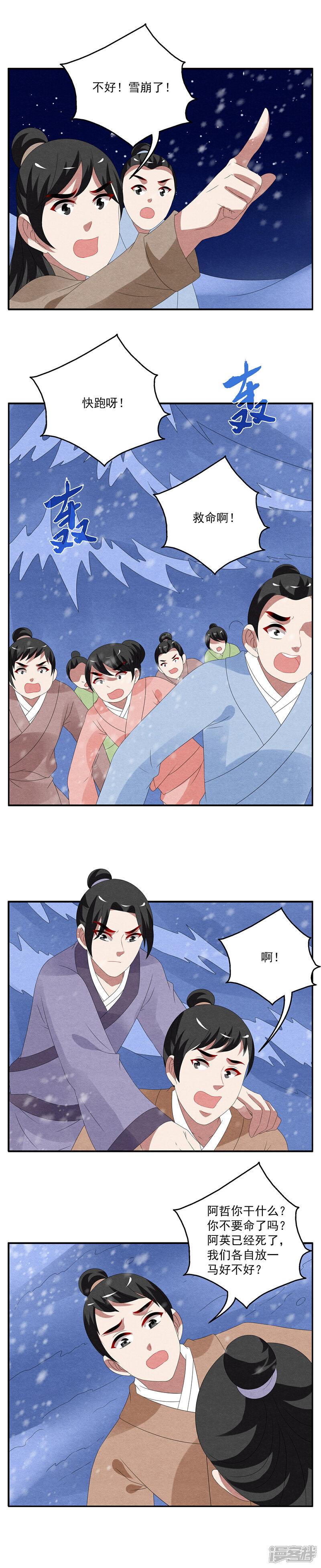 洛小妖101 (4).JPG