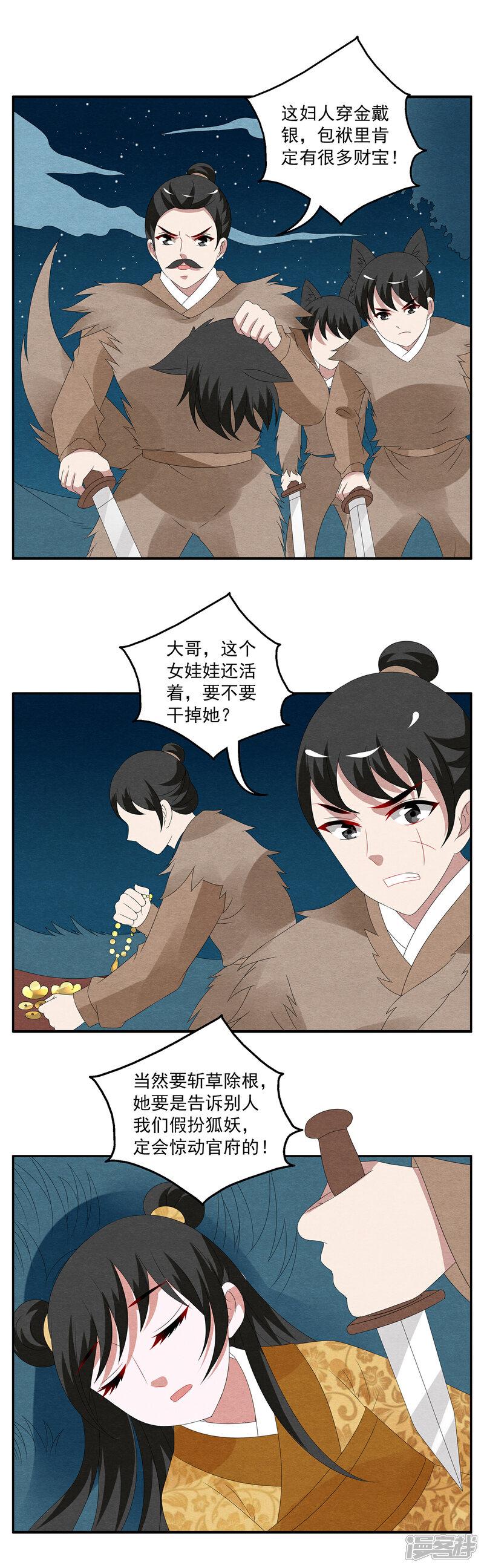 洛小妖1021030006-1.jpg