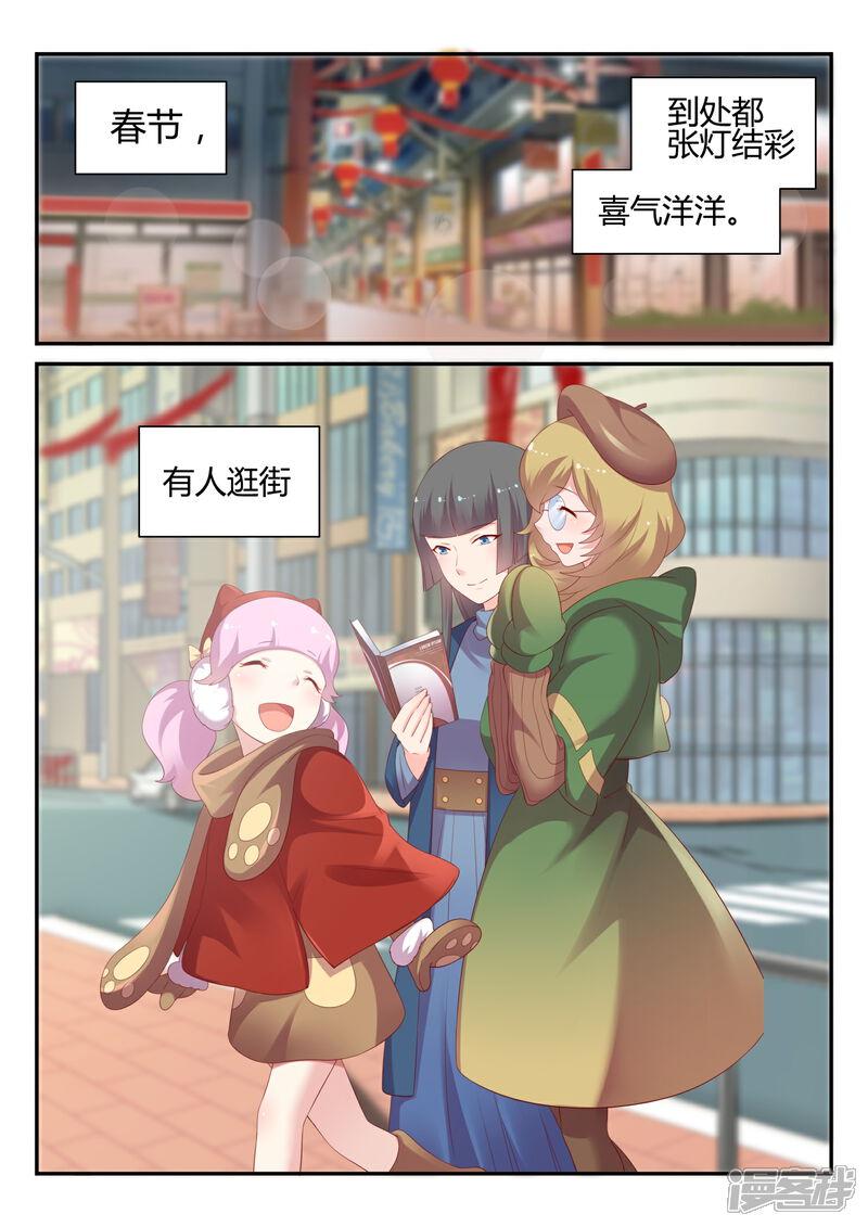 sp01-01_看图王.JPG