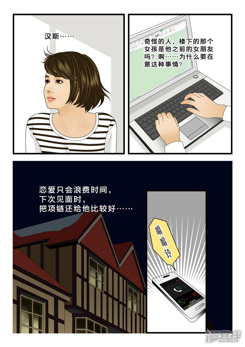 毒爱泰剧在线观看免费观看韩剧