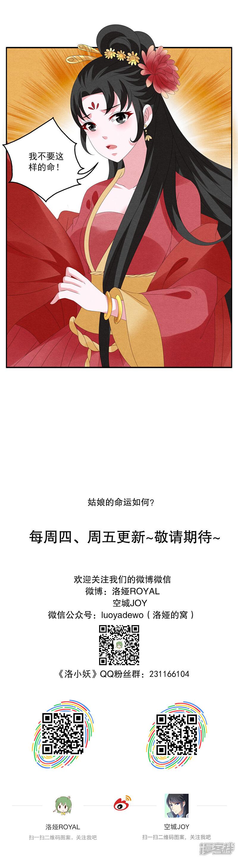 洛小妖109 (6).JPG
