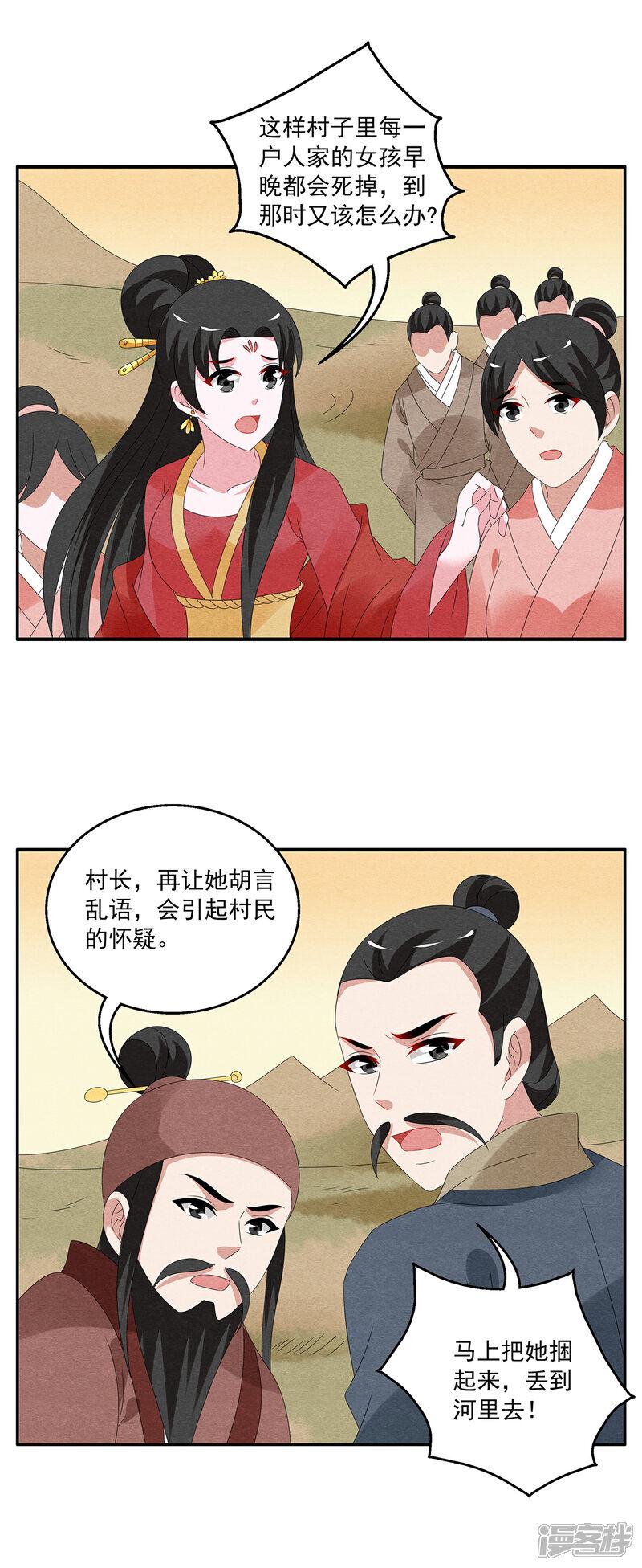 洛小妖110 (2).JPG