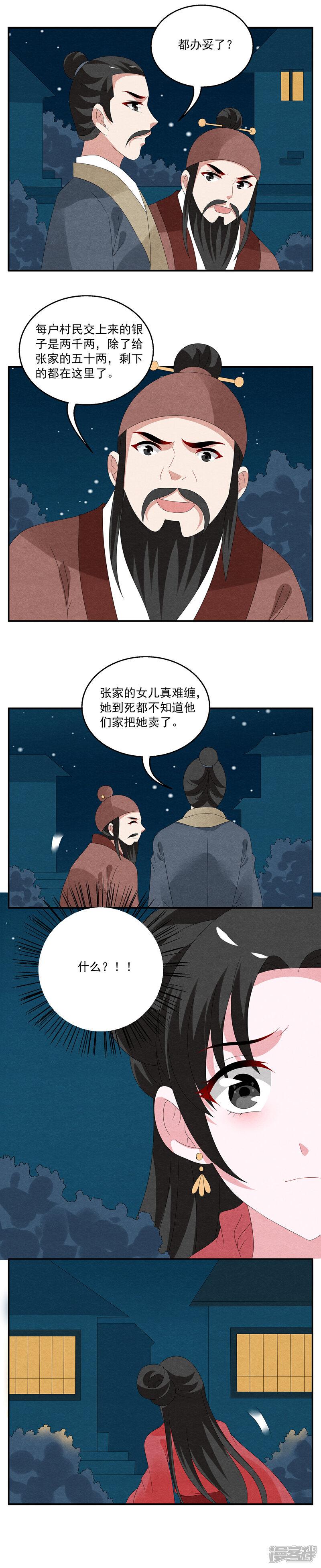 洛小妖110 (6).JPG