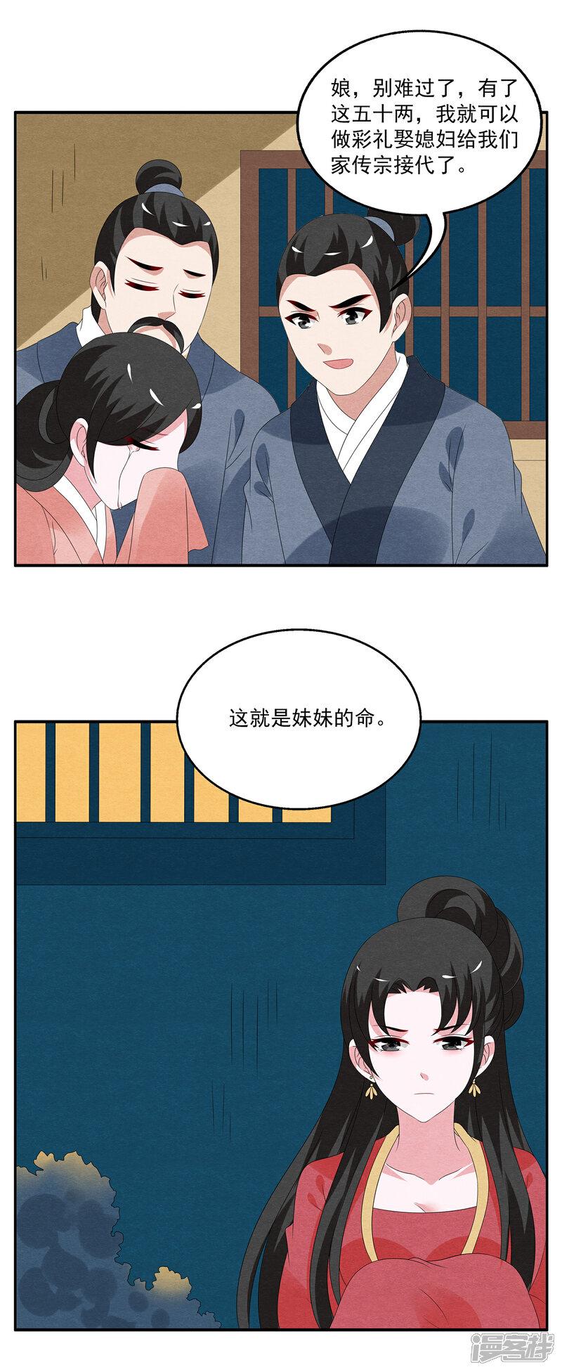 洛小妖110 (7).jpg