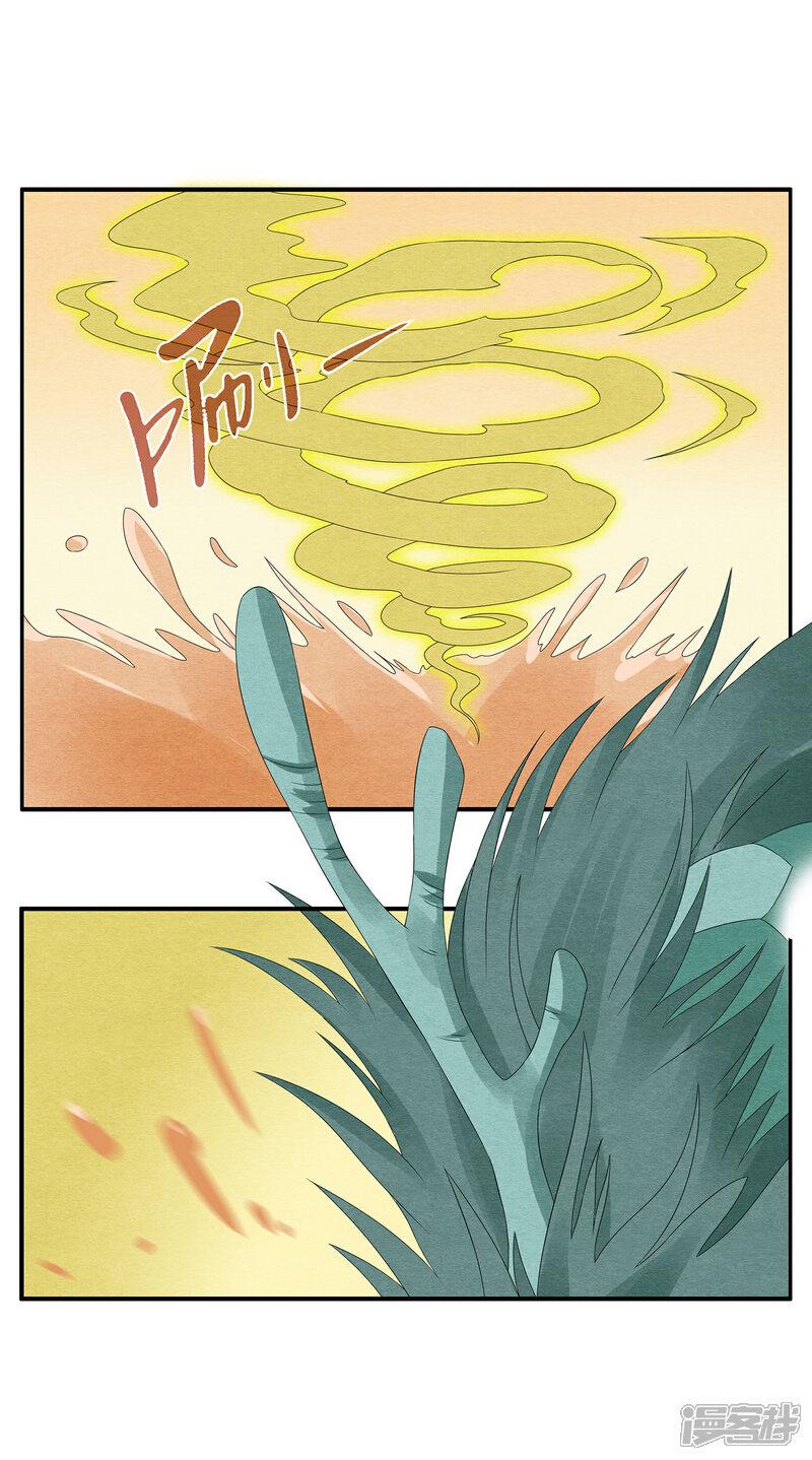 洛小妖112 (1)-2.jpg