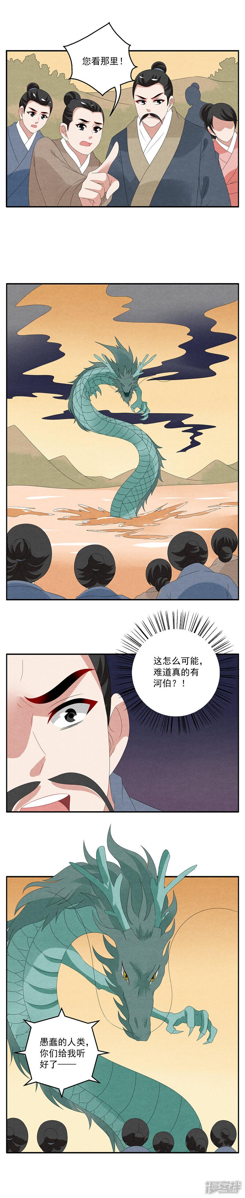 洛小妖112 (3).JPG