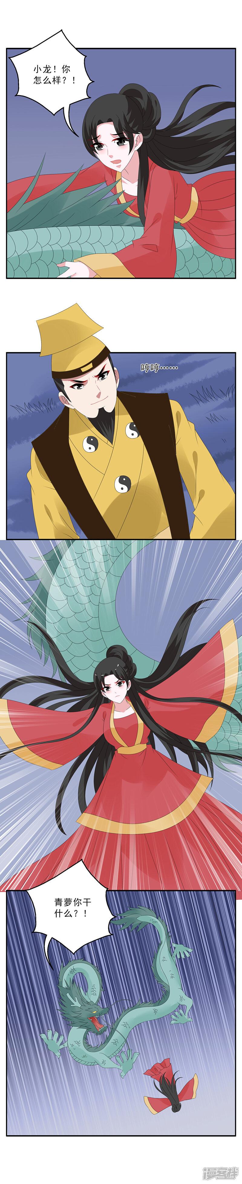 洛小妖117 (4).JPG