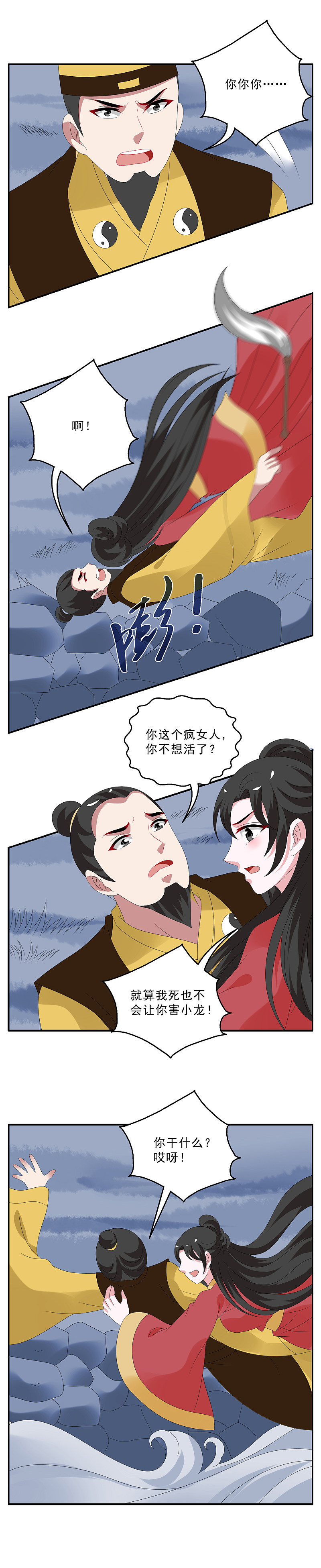 洛小妖117 (5).JPG