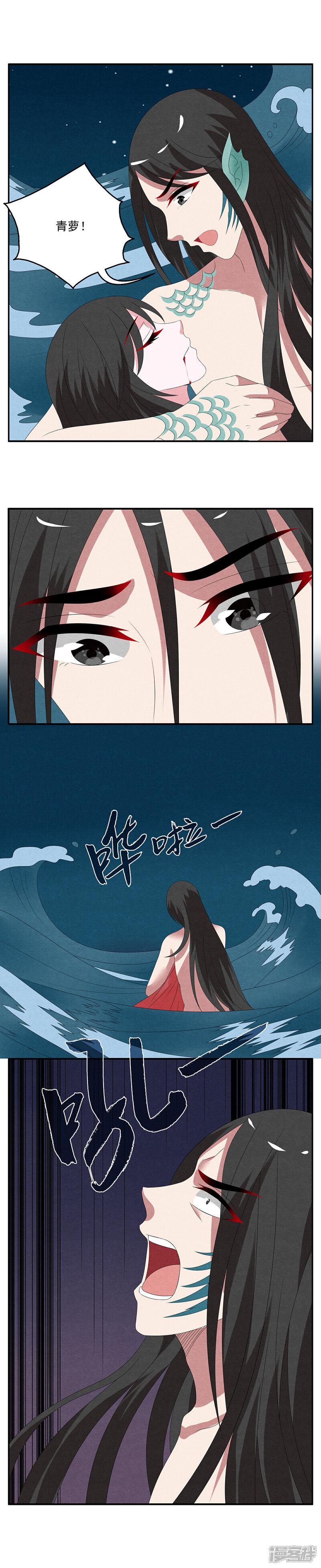 洛小妖118 (2).JPG