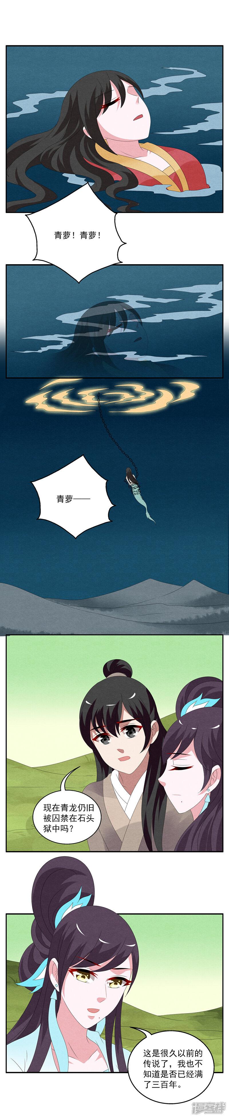 洛小妖118 (7).JPG