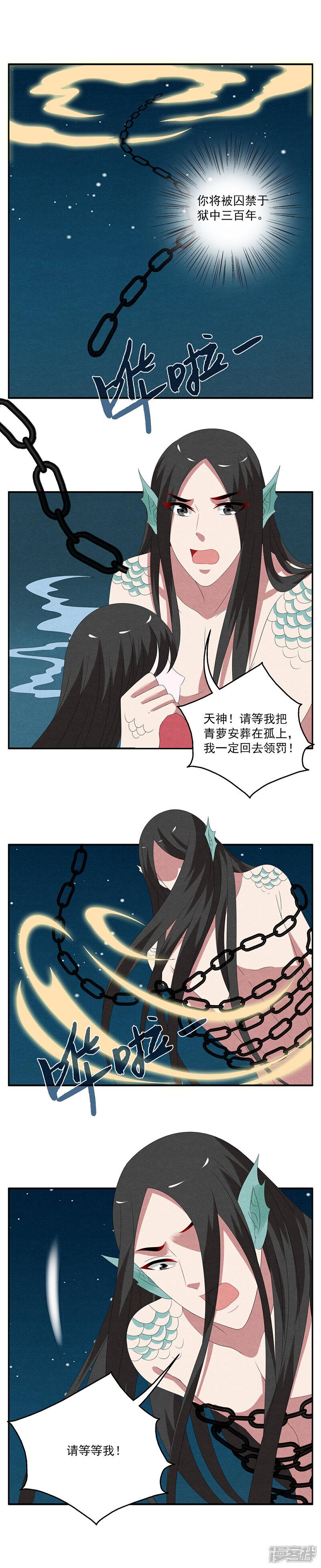 洛小妖118 (6).JPG