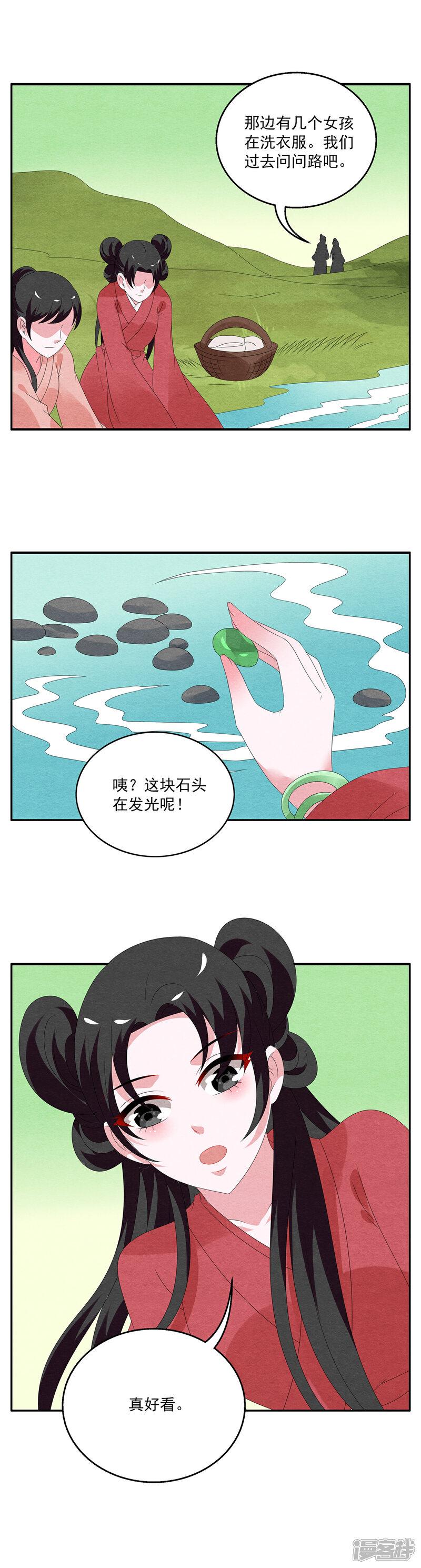洛小妖118 (8).JPG