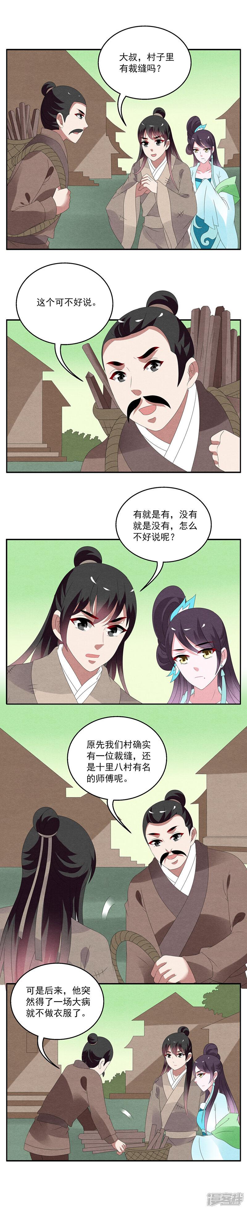 洛小妖119 (3).JPG