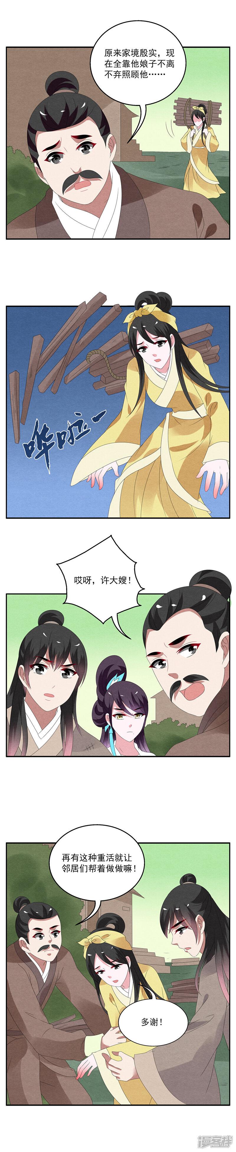 洛小妖119 (5).JPG