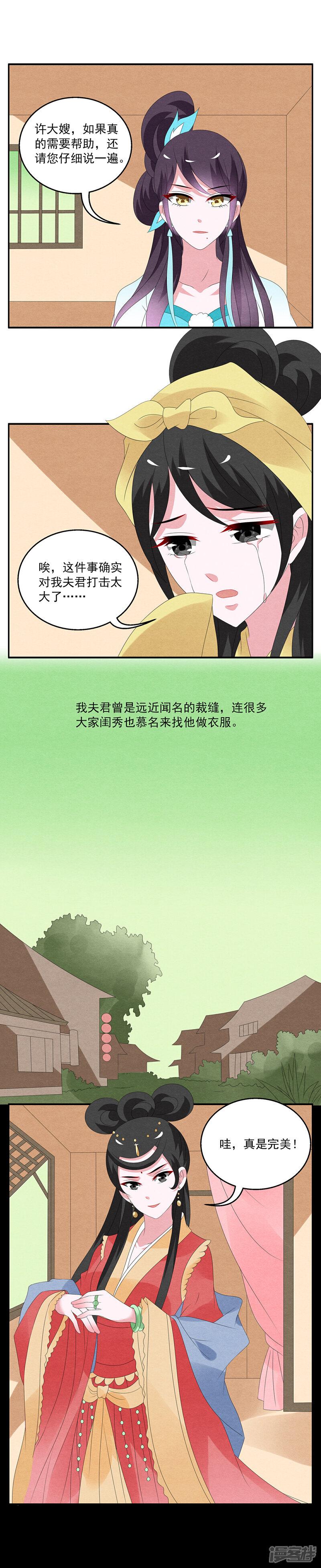 洛小妖120合并 (4).JPG