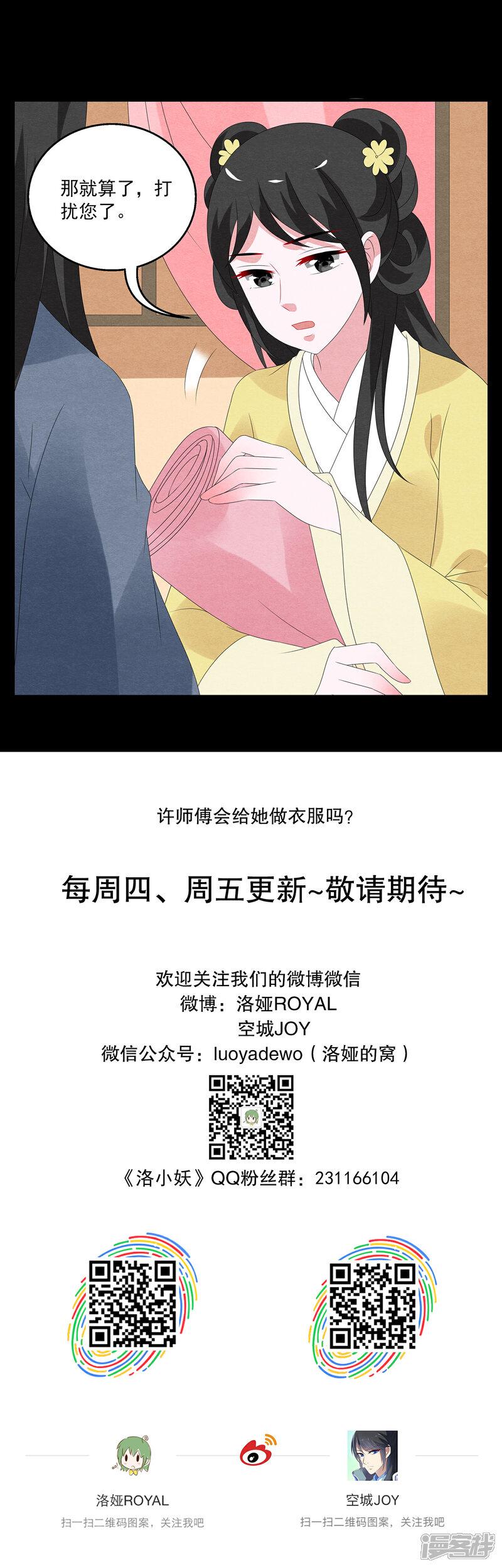 洛小妖120合并 (8).JPG
