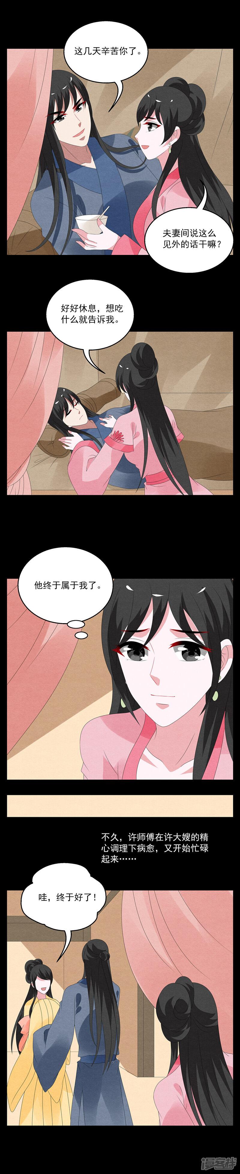 洛小妖124 (3).JPG