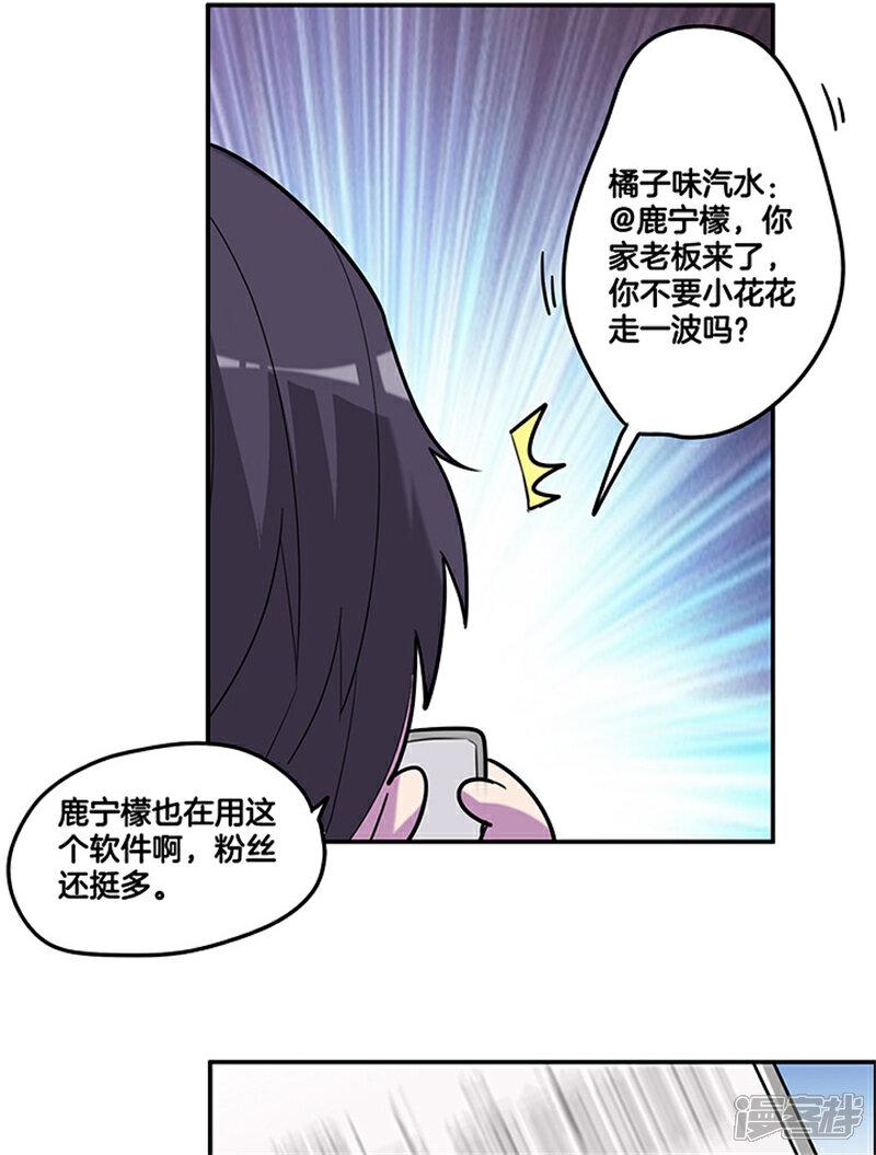 20180516_154832_446.jpg