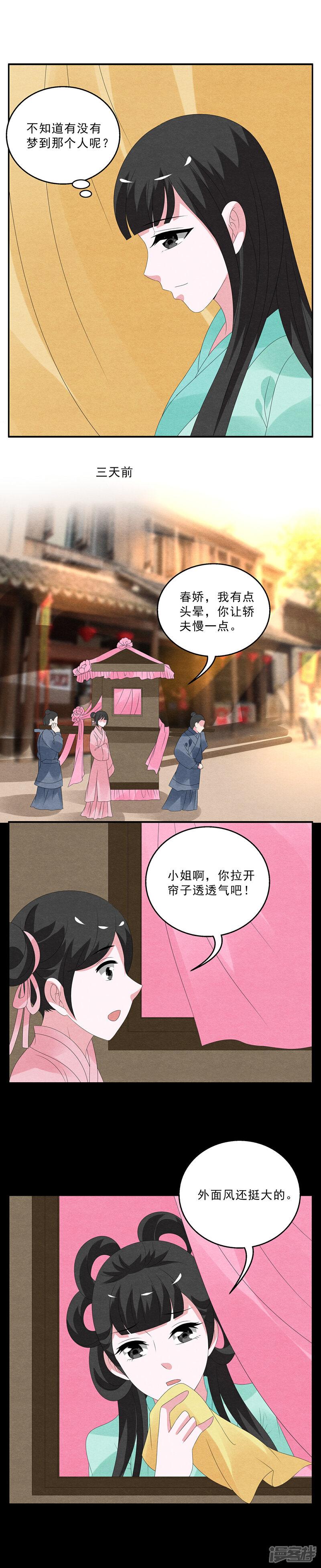 洛小妖127 (6).JPG