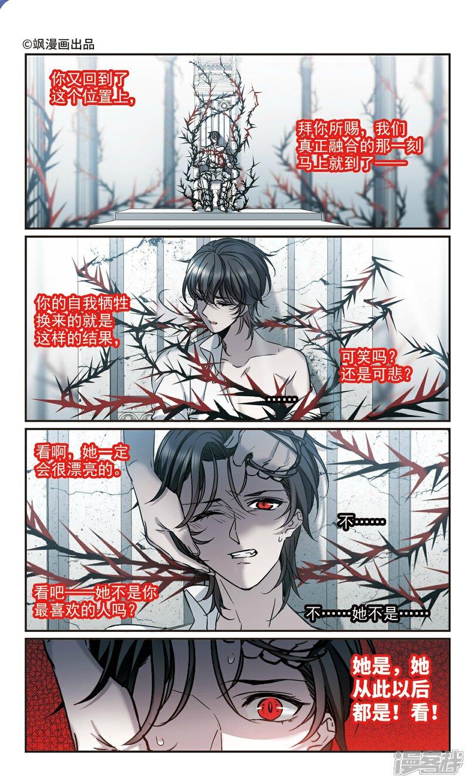 囚禁绑架动漫少女漫画