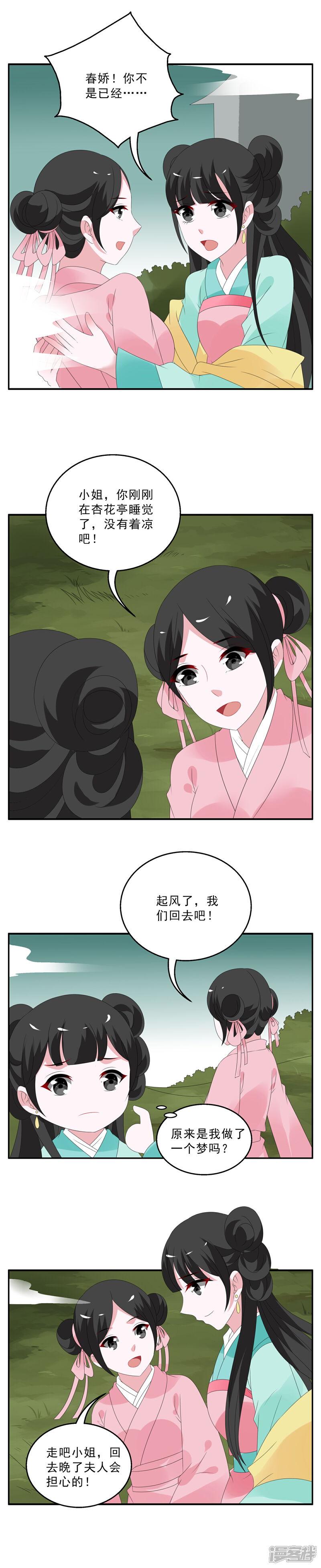 洛小妖135 (6).JPG