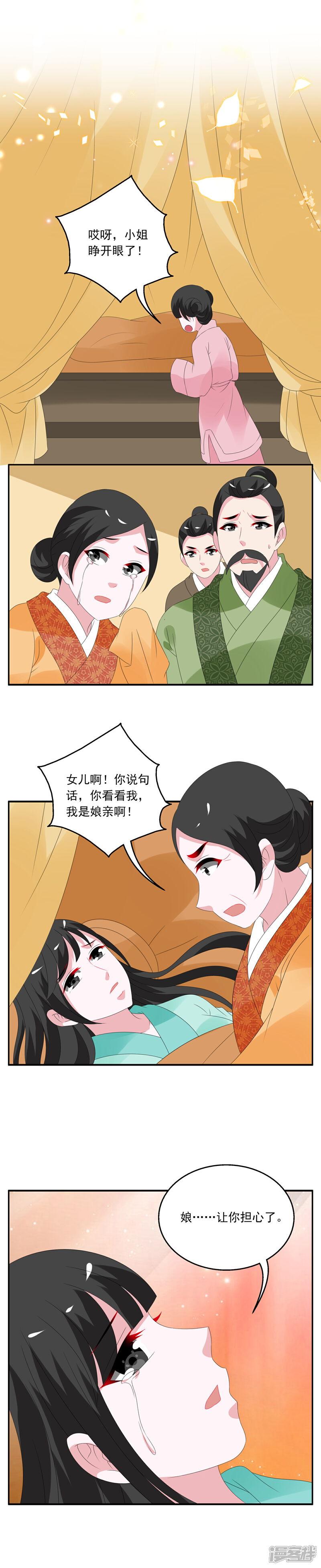 洛小妖136 (3).JPG