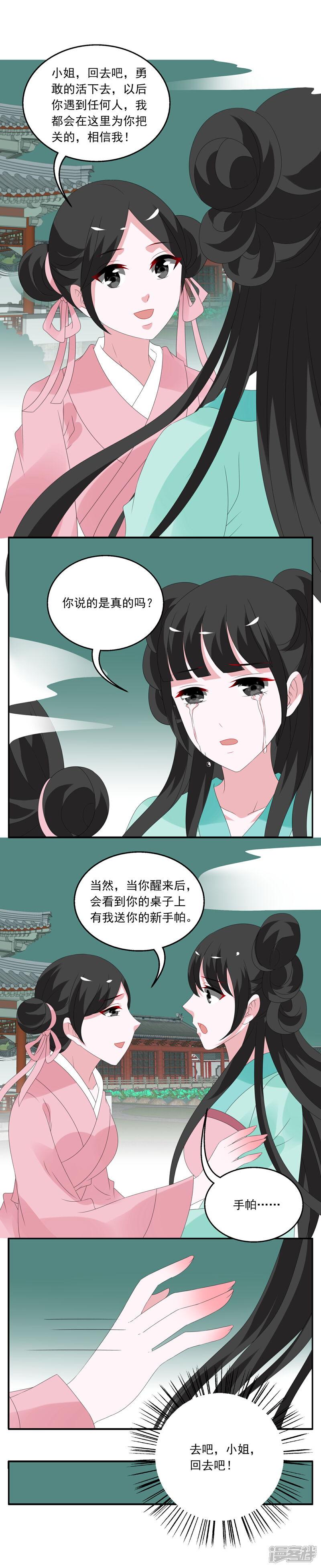 洛小妖136 (2).JPG