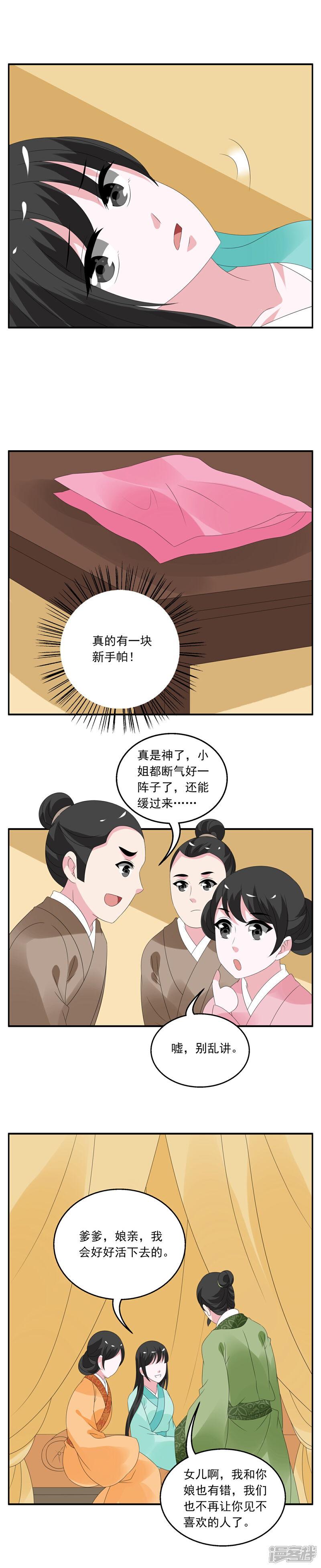 洛小妖136 (4).JPG
