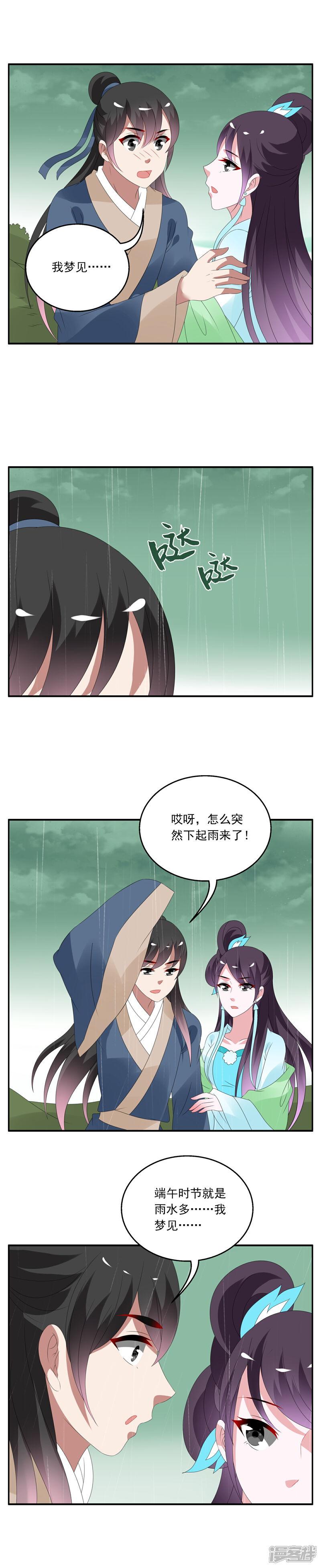 洛小妖136 (6).JPG