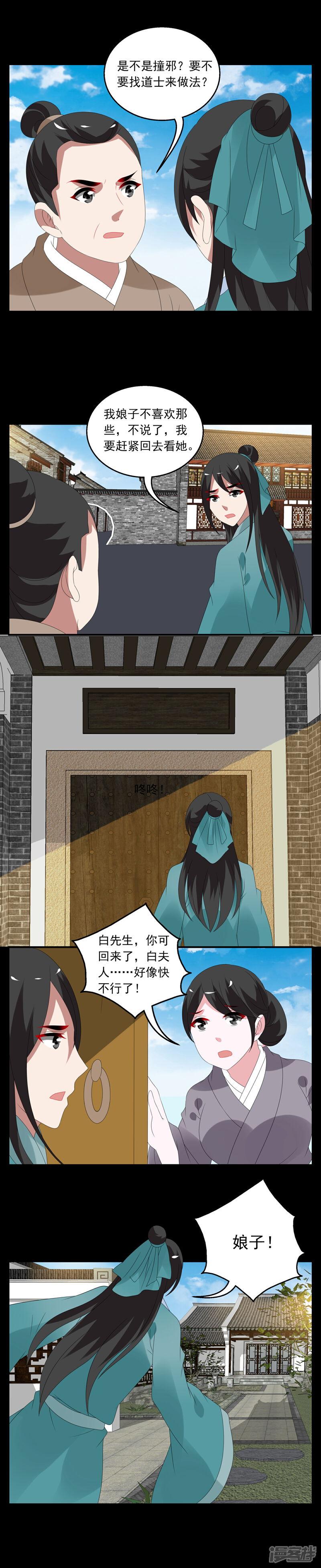 洛小妖137 (6).JPG